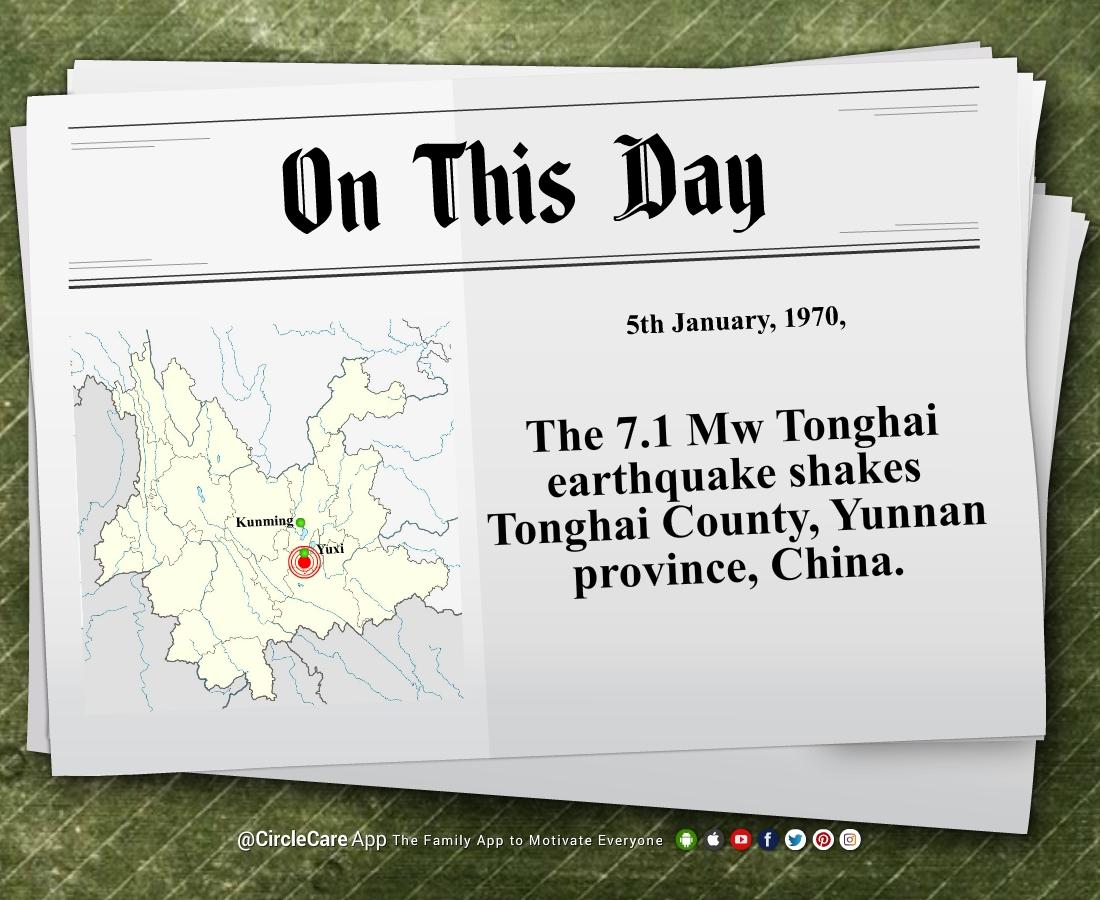 On-This-Day-5th-January-1970-Tonghai earthquak